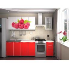"Кухня ""Малина"" 2.0м"