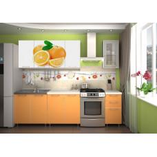 "Кухня ""Апельсин"" 2.0м"